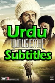 Yunus Emre with Urdu Subtitles